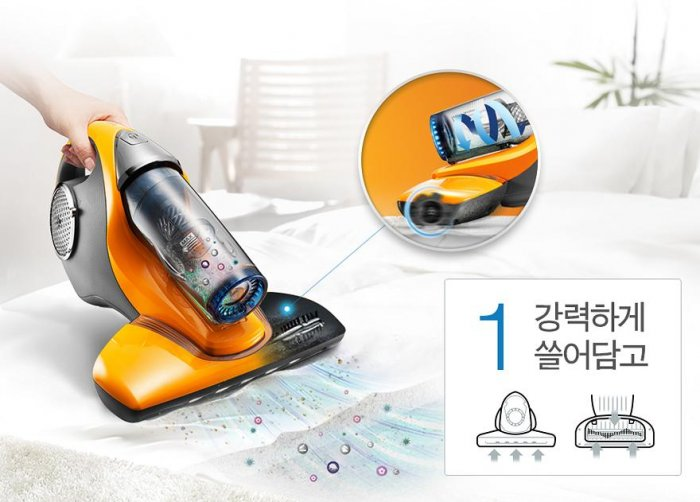 Byung Su Kim – Samsung Bedding Vacuum Cleaner