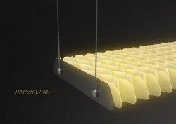 Benny Wu – PAPER LAMP