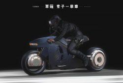 Maciej Kuciara – Ghost in the Shell – Bikes